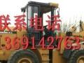 临工933l装载机低价转让出售装载机价格