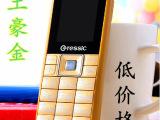 金沃歌M82 国产 直板机儿童手机学生机大喇叭 单卡功能手机批发