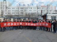 二手车评估师火热报名北京合育思源教育