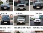 上海SUV自驾游租车服务机场租越野车代驾大众途观
