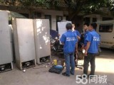 本地維修 4-6門冰箱-風幕柜-紅酒柜-冷庫 工業冷凍恒溫機