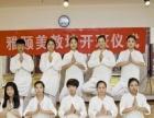 华艺传媒-雅颐美瑜伽教培中心