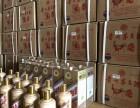 寻甸县上门回收名烟名酒礼品茅台酒五粮液冬虫夏草回收洋酒黄金