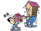 购房者什么情况下可以退回定金