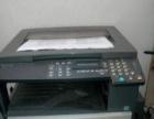 柯尼卡美能达210黑白打印扫描复印机