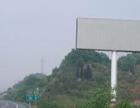 海东高速户外大牌擎天柱广告塔高炮广告牌制作