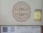 第二轮十二生肖邮票银砖