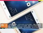 小米note顶配版64G