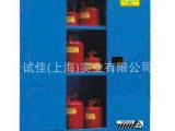 60加仑安全柜|供应防火安全柜 |化学品防爆安全柜|药品柜