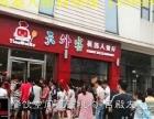 江西鹰潭送餐机器人机器人餐厅加盟代理机器人服务员