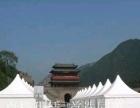 宝山篷房、遮阳伞、充气拱门、空飘气球、户外桌椅租赁