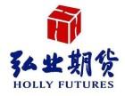连云港期货开户有哪些公司,连云港原油期货开户流程