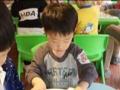 重庆幼儿托管班 沙坪坝幼托 渝北早教重庆较好的幼儿托管中心