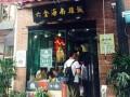 汕头六金海南鸡饭加盟官网六金海南鸡饭可以加盟吗