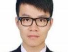 .泉州师范家教擅长初高中数理化耐心负责.