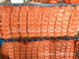 相变蓄能袋 PVC袋 相变蓄热袋子 上海相变材料