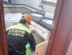 睿联环保专业除甲醛及车内室内空气净化,甲醛检测