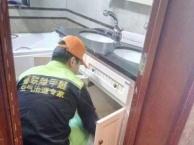 睿联环保专业除甲醛及车内室内空气净化,甲醛检测治理