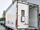 转让 冷藏车4.2米现车中(2017报价)