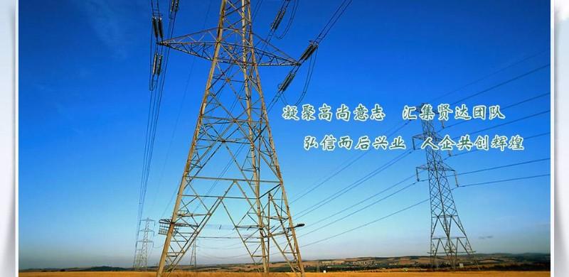 南宁有哪家电力公司更专业