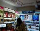 古城 古城天兰尾货商场 化妆品专柜转让 商业街卖场