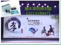 河南郑州御本草足疗养生细胞排毒招商加盟西安豫本草