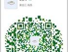 原东莞厂货代售各种品牌运动鞋