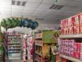 上西坝,百货超市