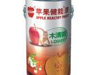 重庆水性漆加盟,产品靠谱价格优惠信赖苹果健能漆