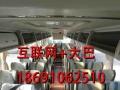 咸阳正规豪华大巴包车发全国寒假工包车 江浙沪广东
