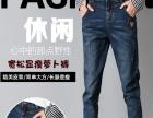 原创品牌低价女式牛仔裤批发厂家直销库存5元牛仔裤清仓处理