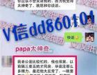 PAPA真有缩阴紧致的效果吗?PAPA是最安全的缩阴产品吗?