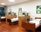 广州的养老院哪家收费较便宜,带医院的养老院电话