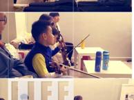 大悦城小提琴培训-筝流行音乐教室
