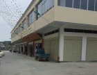 古蓬镇3000平方米超市火爆招商