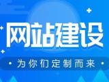沪上网站建设6月钜惠