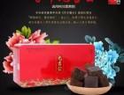 三门峡九吉公老红糖招商/培训/专卖/零售/免费加盟/厂家货源