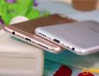 重庆苹果7分期付款专卖店,通过率就是高