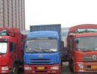 连城物流——仓储、托运、全国零担、货运代理