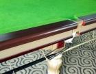 二手高档美式台球桌 金色款 湘奥台球桌