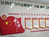 logo形象墻,公司背景墻,前臺背景墻,黨建文化墻,宣傳標語