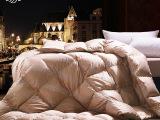 百思寒2014新款精品大朵95白鹅绒被土豪金提花羽绒被子 冬加厚