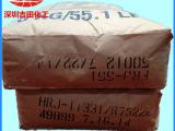 酚醛树脂R7522E 美国进口 烷基酚醛