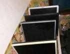 二手台式电脑,液晶显示器出售