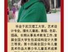 写好中国字 做好中国人 贵港市云鹏书画暑假招生啦!
