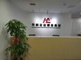 天津津南区办理一般纳税人公司注册的材料 申请道路运输许可证