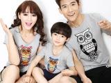 亲子装夏装一家三四口父子母女母子全家T恤猫头鹰图案T恤一件代发