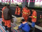 浙江管道清淤/CCTV检测/管道封堵修复/化粪池清理等