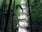 香严寺坐禅谷旅游老孙山庄欢迎您