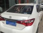 丰田 雷凌 2016款 1.6GL CVT 领先版认证二手车(恒